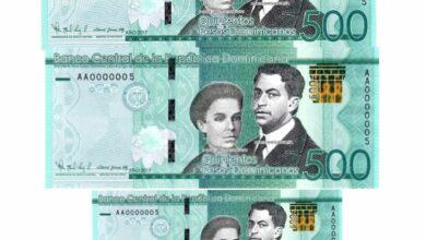 Photo of Banco Central de la República Dominicana informa que a partir de junio circulará un nuevo billete de RD$500.00 con un nuevo emblema.