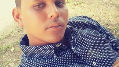 Photo of Reportan este joven de 25 años desaparecido le llaman ALEXIS JOSÉ PERALTA ALMONTE EL FON.