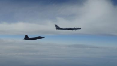 Photo of EEUU intercepta cuatro aviones rusos cerca de Alaska