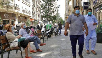 Photo of Los casos de coronavirus en el mundo llegan a 24,25 millones