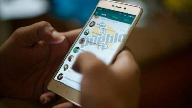 Photo of Podrás personalizar tus fondos de pantalla en cada chat de WhatsApp