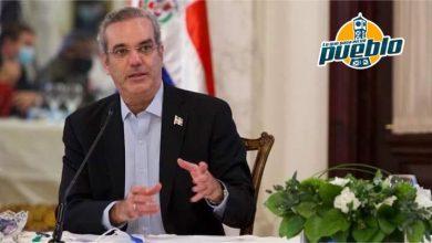 Photo of El presidente Luis Rodolfo Abinader  dio a conocer su patrimonio RD$