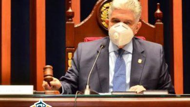 Photo of Senado de la República conforma comisión especial para escoger a los miembros de la Junta Central Electoral