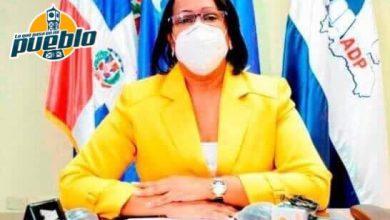 Photo of ADP afirma concurso de oposición del 2018 no fue legítimo