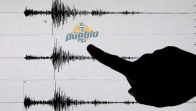 Photo of Sismo de magnitud 4,9 se siente en el este de Guatemala sin daños