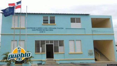 Photo of Detenido agente de vigilancia de la cárcel de SPM por introducir droga