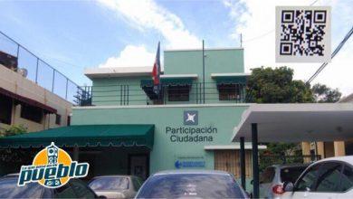 Photo of Participación Ciudadana respalda la propuesta reducir fondos a partidos