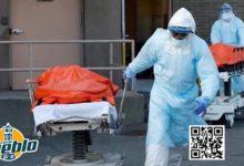 Photo of EE.UU. rompe récord de contagios diarios con 91.295 y roza los 9 millones