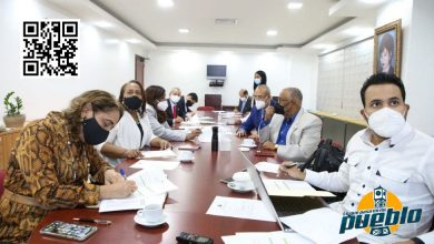 Photo of El lunes arrancarán las entrevistas a los aspirantes a la Cámara de Cuentas