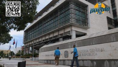 Photo of Dicen serían allanadas propiedades de casi 100 exfuncionarios del Gobierno