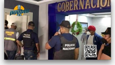 Photo of Desconocidos intentan penetrar a la Gobernación civil de la provincia Duarte