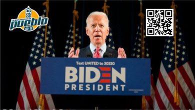 Photo of Primeras palabras de Joe Biden: «Creemos que estamos camino a ganar estas elecciones»