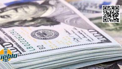 Photo of El Banco Central inyectará desde este martes US$200 millones al mercado