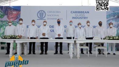 Photo of Presidente Abinader asegura que RD abre el camino hacia las inversiones