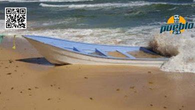Photo of Muere una persona y 17 se encuentran desaparecidos tras naufragio en Higüey