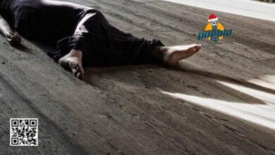 Photo of Oficial PN mata mujer, hiere a otra y luego se suicida en San Juan