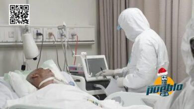 Photo of Salud Pública reporta tres muertes y 1,158 casos nuevos por Covid-19