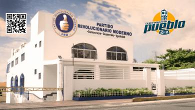 Photo of PRM no llevará candidato oficial a la presidencia del Colegio de Abogados