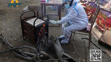 Photo of La India confirma los primeros 6 casos de la cepa británica del coronavirus