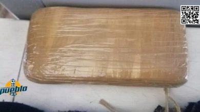 Photo of Apresan a cinco hombres que transportaban un kilo de cocaína oculto en vehículos
