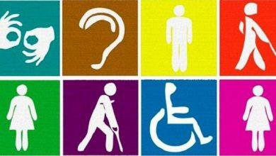 Photo of Hoy se conmemora el Día Internacional de las Personas con Discapacidad con el lema «Un día para todos»