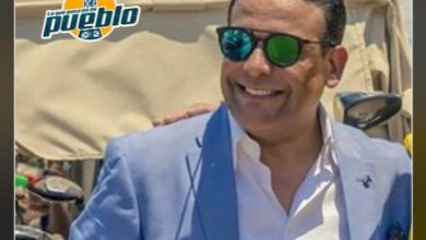 Photo of Alexis Medina fue beneficiado con RD$4,796 millones a través de testaferros, según MP