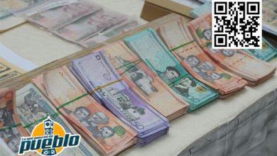 Photo of Gobierno desembolsa RD$15,530 millones de pesos en Regalía Pascual