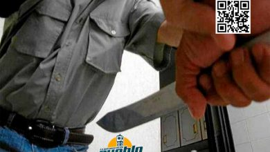 Photo of Policía activa búsqueda joven acusado de matar a otro a puñaladas en Puerto Plata