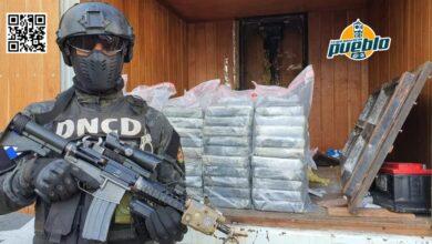 Photo of DNCD ocupa 55 paquetes de presunta cocaína en operativo próximo al peaje de la autopista Duarte