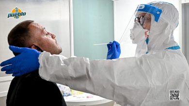 Photo of España también exigirá prueba PCR a dominicanos que ingresen a ese país