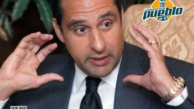 Photo of Finjus considera correcta decisión JCE sobre asignación presupuestaria a partidos