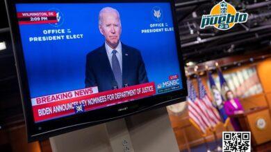 Photo of Biden llama «terroristas domésticos» a los asaltantes del Congreso