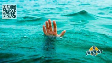 Photo of Encuentran ahogado a un pescador en Barahona