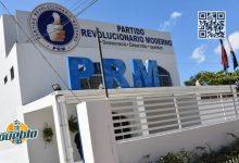 Photo of PRM dice firmará pacto eléctrico porque ahora sí se podrá ejecutar lo que plantearon en 2019