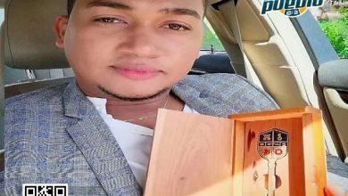 Photo of David Kada recibe la llave de Santo Domingo Oeste