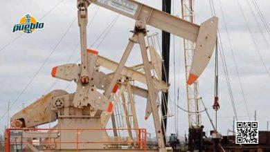 Photo of El petróleo de Texas sube un 1,09 %, hasta 60,12 dólares el barril