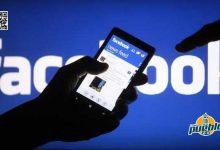 Photo of Facebook promete invertir USD 1.000 millones en medios de comunicación
