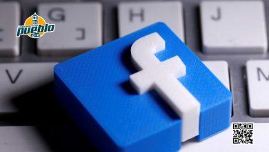 Photo of Facebook pagará US$650 millones de dólares por violar privacidad de usuarios de Illinois