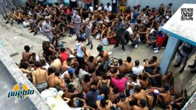 Photo of Prisiones valora el interés de la Cámara de Diputados en mejorar el penal de La Victoria