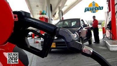 Photo of Precios combustibles en RD seguirán iguales, pese a petróleo estar en alza