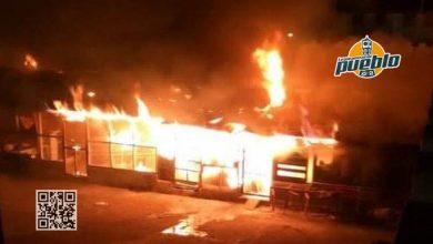 Photo of Sofocan incendio en La Victoria; Prisiones informa no hubo daños humanos lamentables