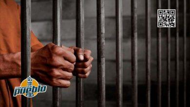 Photo of Condenan a 10 años de prisión a hombre por lavado de activos