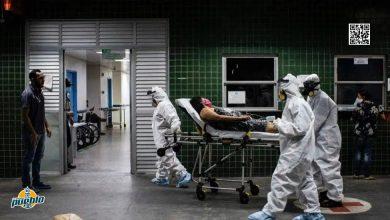 Photo of Brasil supera las 300.000 muertes por covid en trece meses de pandemia