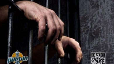 Photo of Condenan a 20 años a padre incestuoso contra su hija de 11 años en Tenares