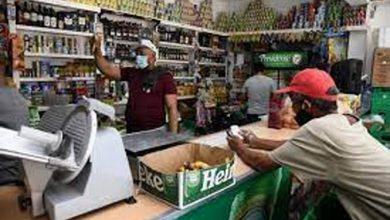 Photo of Venderán bebidas alcohólicas desde el Viernes Santo al Domingo de Resurrección, pero solo para llevar