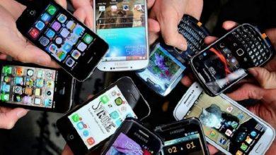 Photo of Los 'smartphones' son hoy un 75 % más caros que hace 5 años