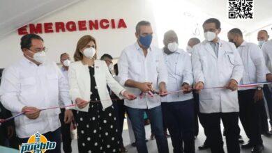 Photo of Abinader pone en servicio emergencia de hospital de Pimentel y destina recursos para otras obras