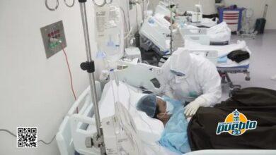 Photo of Menos ocupación hospitalaria y más jóvenes contagiados, lo reportado hoy por Salud Pública
