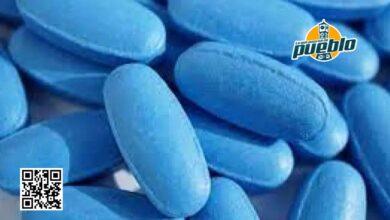 Photo of Autoridades de Puerto Rico decomisan 1,869 pastillas de viagras falsificadas provenientes de RD