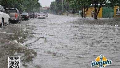 Photo of Al menos 10 comunidades aisladas por lluvias registradas en las últimas horas